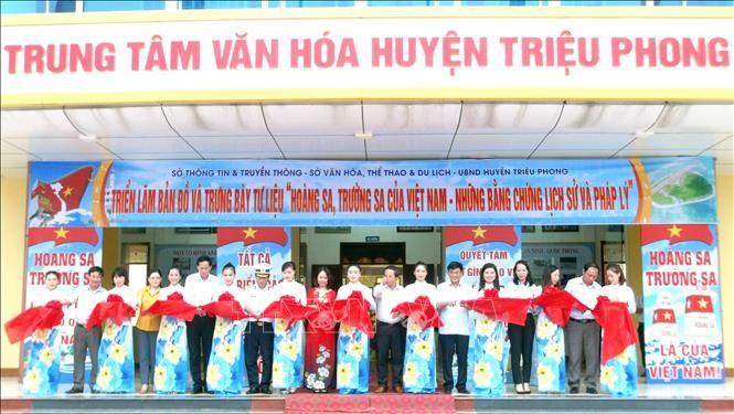 """""""黄沙长沙归属越南—历史和法理证据""""展在广治省举行 - ảnh 1"""