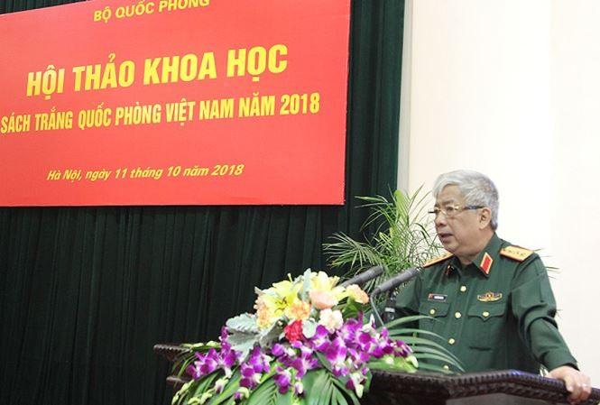 2018年越南国防白皮书学术研讨会举行 - ảnh 1