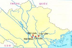 二征夫人起义1979周年纪念仪式在胡志明市举行 - ảnh 1