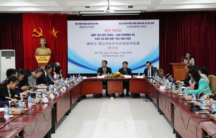 湄公河-澜沧江合作与区域合作机遇研讨会举行 - ảnh 1