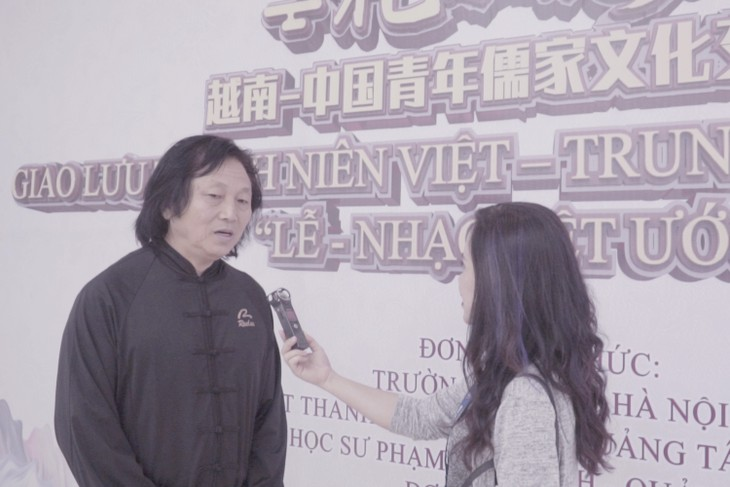 越中青年儒家文化交流在河内大学举行 - ảnh 1