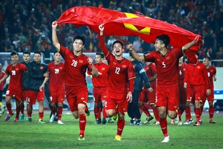 越南成为东亚区亚洲杯男子U19和U16锦标赛举办地 - ảnh 1