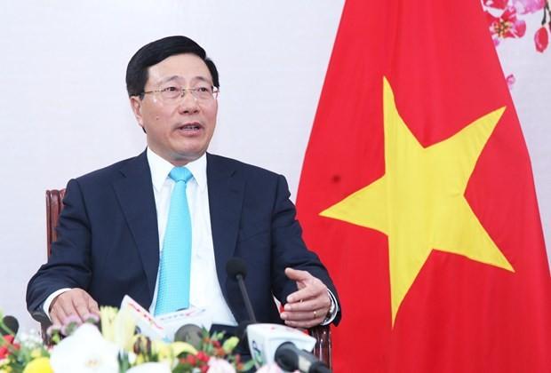 越南政府副总理兼外长范平明出席在日本举行的亚洲未来论坛 - ảnh 1