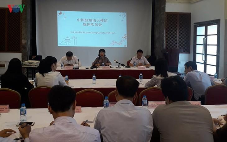 中国驻越大使馆就美中贸易情况举行记者会 - ảnh 1