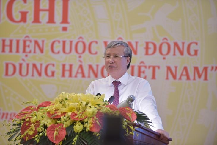 让越南货占领国内市场 深入国际市场 - ảnh 1