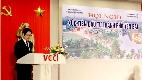 Konferensi promosi investasi ke kota Yen Bai diadakan - ảnh 1