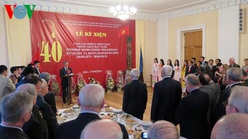 Peringatan ultah ke-40 hari pembebasan Vietnam Selatan dan penyatuan Tanah Air di Ukraina - ảnh 1