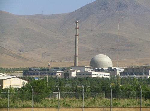Komisi DPR Amerika Serikat mengesahkan RUU tentang Permufakatan Nuklir Iran - ảnh 1