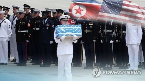L'UNC tient la cérémonie de rapatriement des dépouilles de soldats américains - ảnh 1