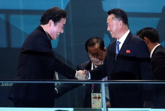 Rencontre des dirigeants des deux Corées à Jakarta - ảnh 1