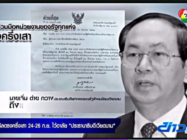 Cuba et Thaïlande rendent hommage au président Trân Dai Quang  - ảnh 1
