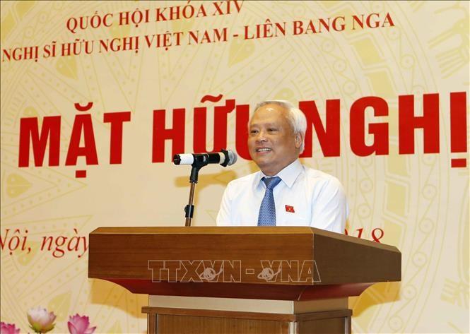Uông Chu Luu à la rencontre du groupe de députés d'amitié Vietnam-Russie - ảnh 1