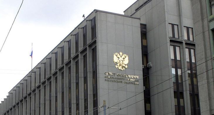 Les États-Unis vont imposer de nouvelles sanctions à la Russie - ảnh 1