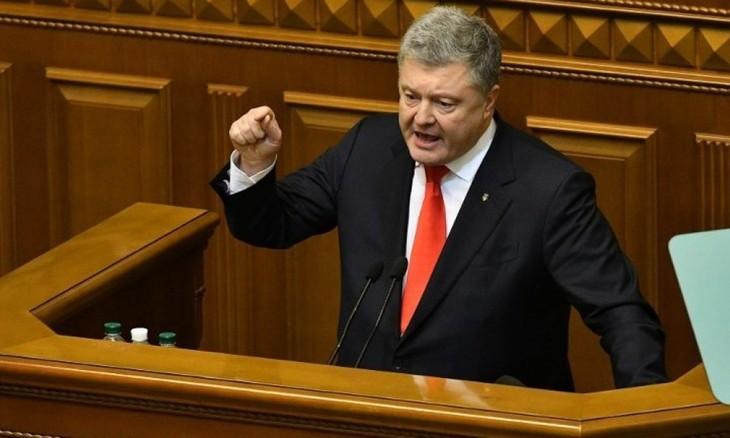 Ukraine: le président Petro Porochenko annonce la fin de la loi martiale  - ảnh 1