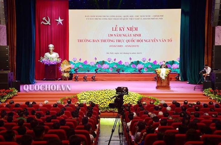 Le Vietnam célèbre le 130e anniversaire de la naissance de Nguyên Van Tô - ảnh 1