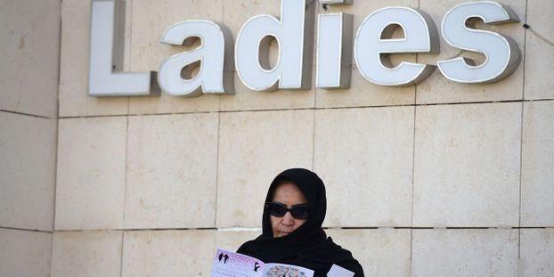 """Les Saoudiennes autorisées à voyager sans l'accord d'un """"gardien"""" - ảnh 1"""