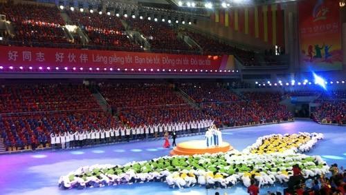 Eröffnung des Festivals der Jugend Vietnams und Chinas - ảnh 1