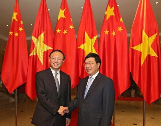 Sitzung der vietnamesisch-chinesischen Kommission für bilaterale Zusammenarbeit - ảnh 1