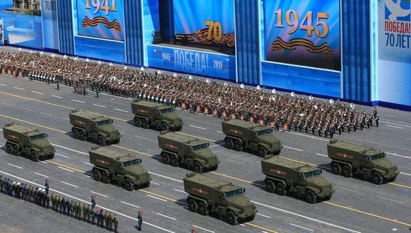 Militärparade zum 70. Jahrestag des Sieges der Sowjetunion über den Faschismus - ảnh 1