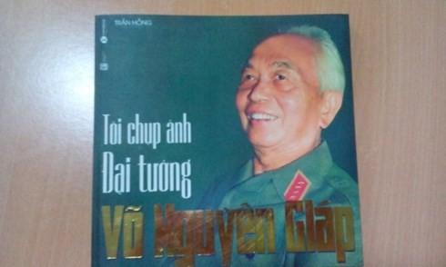 Bescheidenheit von Vo Nguyen Giap durch den Blick des Fotografen Tran Hong - ảnh 1