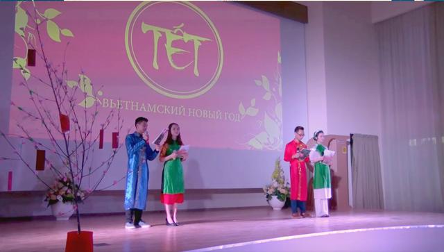 Vietnamesische Studenten in Russland feiern das Neujahrsfest Tet - ảnh 1