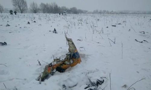 Flugzeugunglück in Russland: Alle 71 Insassen ums Leben gekommen - ảnh 1
