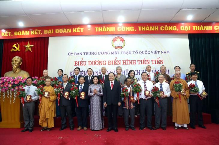 70 ausgezeichnete Funktionäre der Vaterländischen Front Vietnams geehrt - ảnh 1