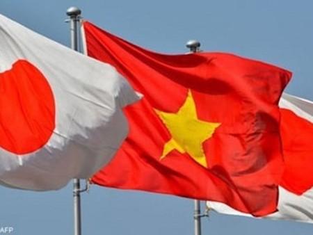 Feier zum 45. Jahrestag der Aufnahme diplomatischer Vietnam-Japan-Beziehungen  - ảnh 1
