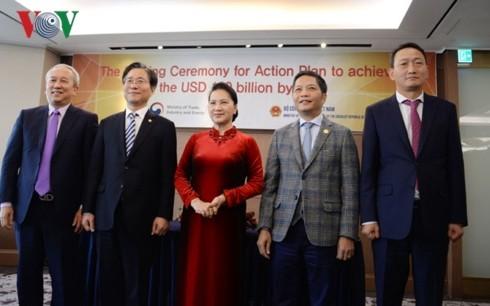 Memorandum of Understanding über Erhöhung des Vietnam-Südkorea-Handelsvolumens - ảnh 1