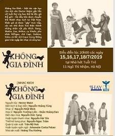 """Das Musical """"Ohne Familie"""" auf Englisch - ảnh 1"""