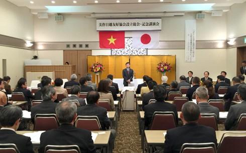 日本美作市成立日本-越南友好协会 - ảnh 1