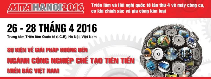 越南即将举行国际一流机床及金属加工展 - ảnh 1