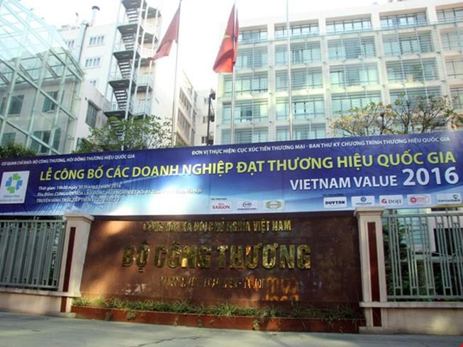 阮春福出席工贸部总结会议 - ảnh 1