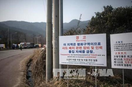 """韩国完成向美军提供""""萨德""""反导系统部署用地进程 - ảnh 1"""