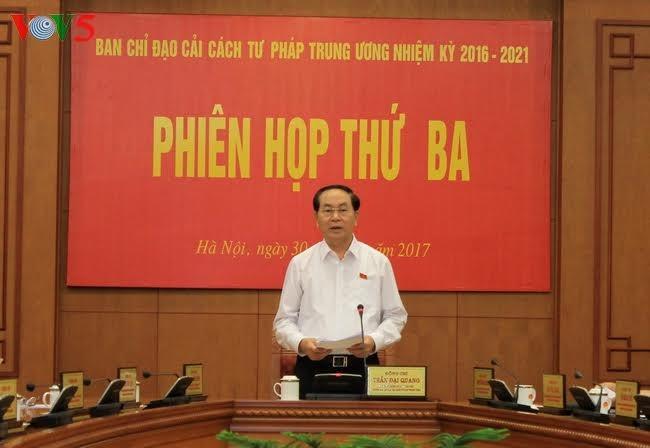 陈大光主持中央司法改革指导委员会第三次会议 - ảnh 1