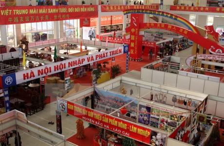 越南国家旅游年形象成为2017年越中国际贸易交易会的重头戏 - ảnh 1