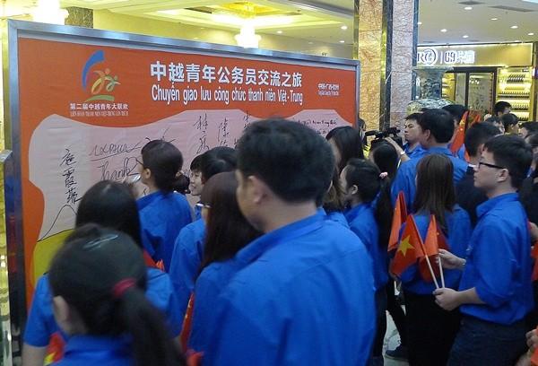 Festival der Jugendlichen Vietnams und Chinas in Guangxi - ảnh 1
