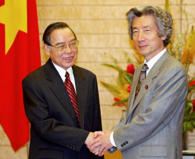 Ehemaliger Premierminister Phan Van Khai hinterließ viele diplomatische Prägungen - ảnh 4