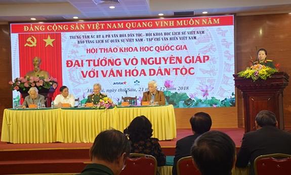 Feier zum 74. Gründungstag der Volksarmee: Würdigung der Beiträge des Generals Vo Nguyen Giap - ảnh 1