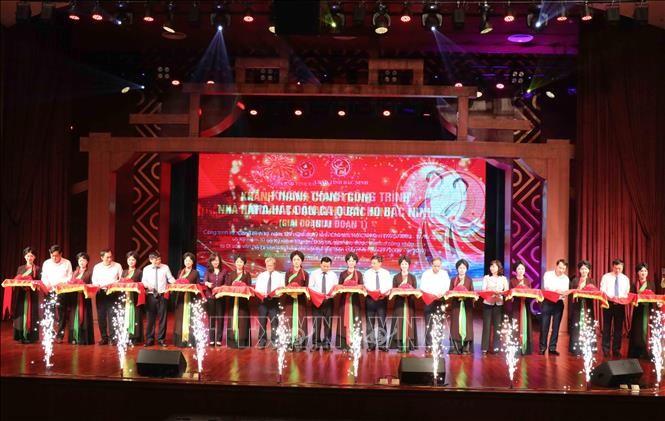 Das Theater für Quan Ho-Gesang in Bac Ninh eingeweiht - ảnh 1
