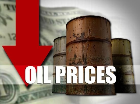 Harga minyak dunia menjamah landas yang paling rendah selama 12 tahun ini - ảnh 1