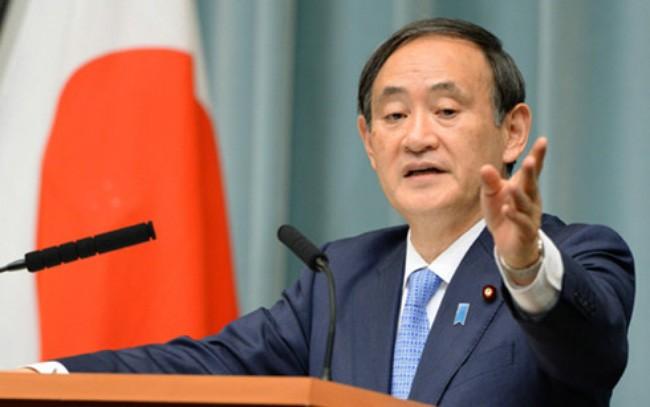 Jepang mencabut sanksi terhadap Iran - ảnh 1