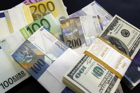 Swiss menghapuskan blokade-blokade terhadap rekening-rekening bank Iran - ảnh 1