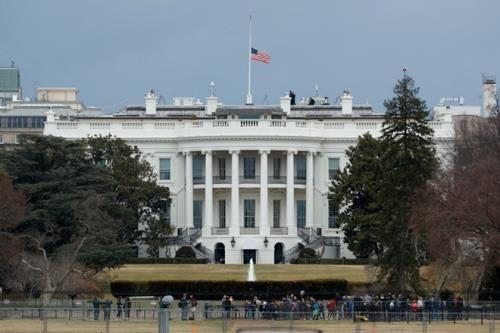 Pemerintah AS menghadapi bahaya tertutup sementara - ảnh 1