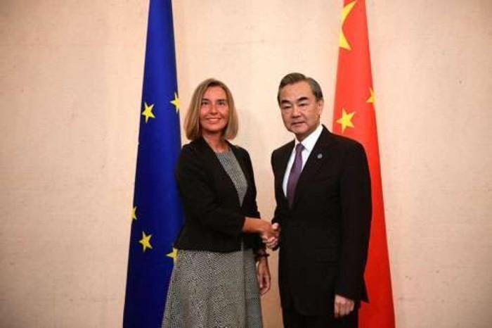Konferensi AMM 51: Uni Eropa dan Tiongkok mendorong multilateralisme dan dagang bebas - ảnh 1