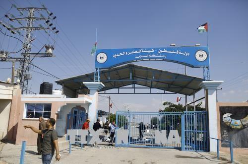 Israel memberitahukan membuka kembali koridor perbatasan di darat masuk Jalur Gaza - ảnh 1