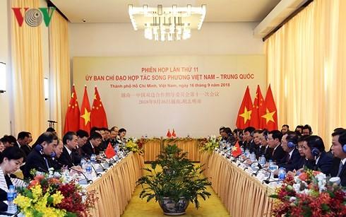 Sidang ke-11 Komite Pengarahan Urusan Kerjasama Bilateral Viet Nam-Tiongkok - ảnh 1