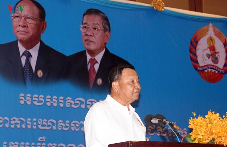 Kamboja: Partai CPP mengawali kampanye pemilihan dewan daerah - ảnh 1