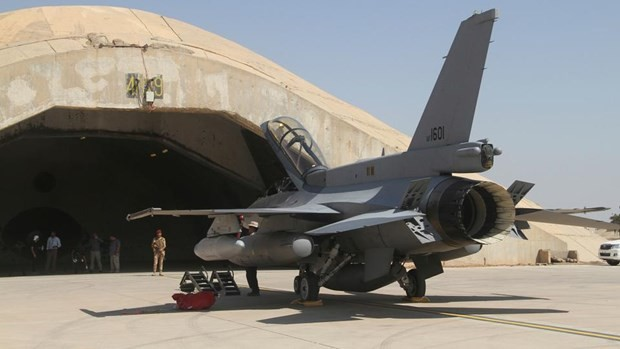 AS membuat rencana untuk mengungsikan para kontraktor keamanan di Irak - ảnh 1