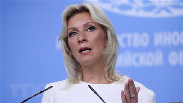 Rusia mencela kebijakan AS menciptakan ketegangan dalam masalah Iran - ảnh 1